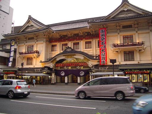 Kabukiza1.jpg